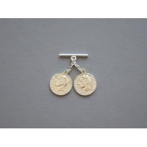 Caireles Moneda Plateado 2 piezas (pack 10 uds)