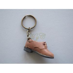 Llavero zapato piel marrón