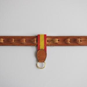 Llavero Cinturón Naylon Bandera Avellana